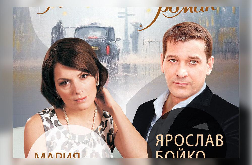 """Смотри, кто выиграл билеты на спектакль """"Неоконченный роман"""" с Марией Порошиной"""