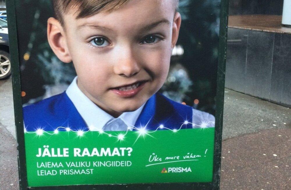 """Рекламная война: магазины ответили на скандальную рекламу Prisma """"Опять книга?"""""""