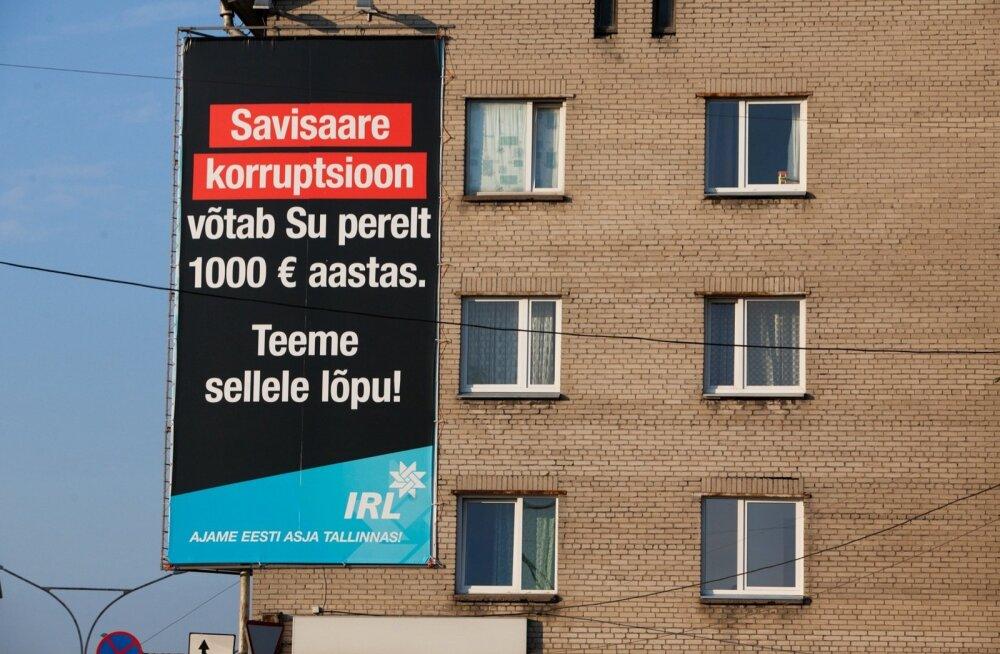 IRL plakat Pärnu mnt