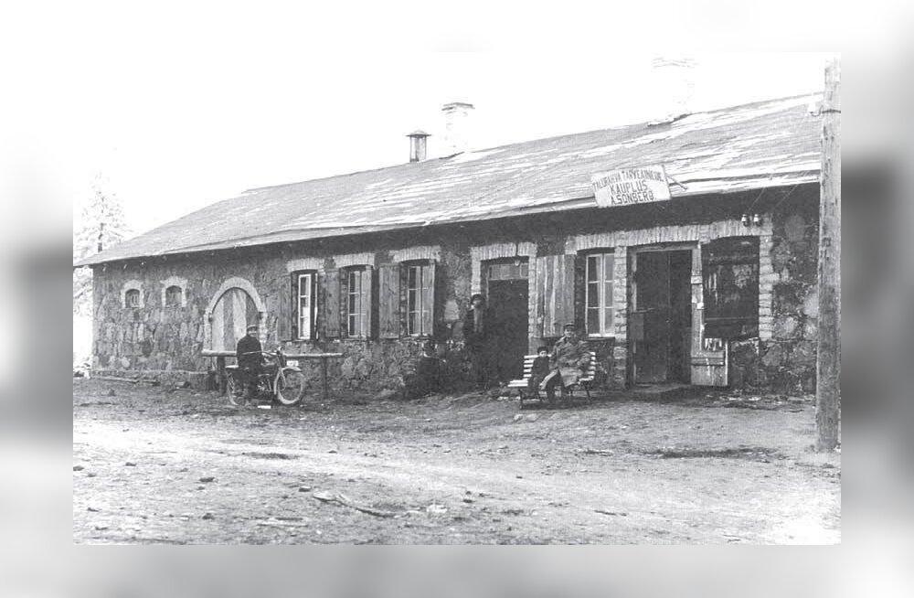 Talurahva tarveainete kauplus. Pildistatud umbes 1936. a. Foto: Koidula Ameerikase erakogu