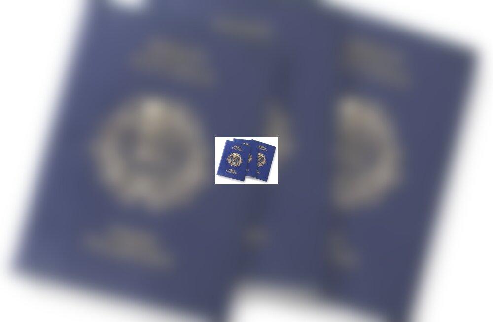 Паспорта ЭР