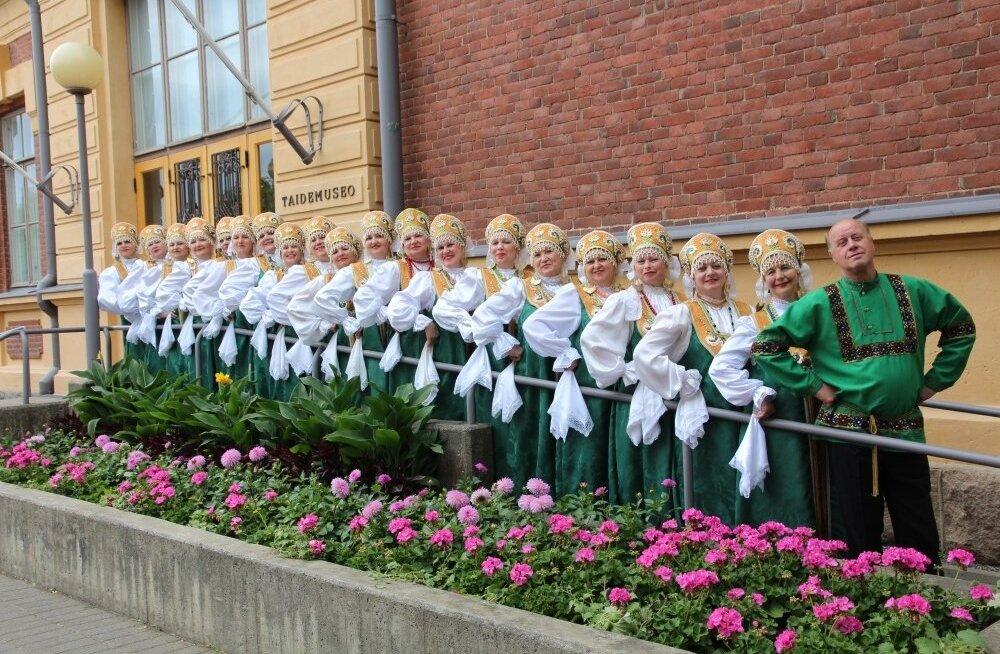 В Центре русской культуры пройдут Дни народов Эстонии