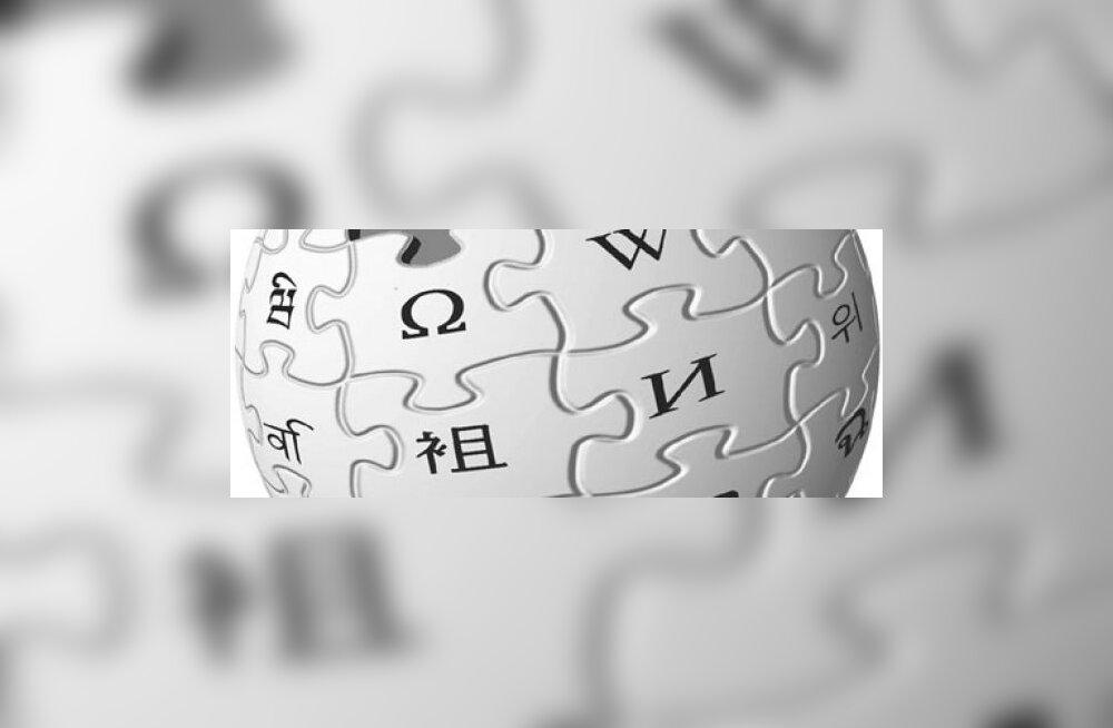 Wikipedia ja tõe tähendus