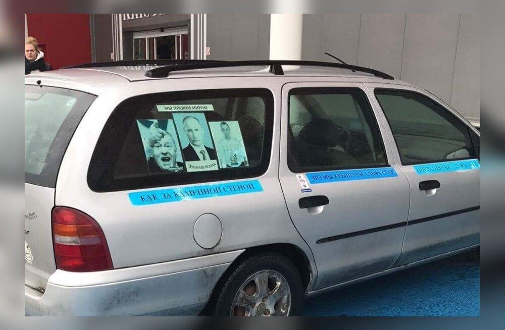 ФОТО читателя Delfi: Владелец машины с портретами Путина и Жириновского занял место для инвалидов