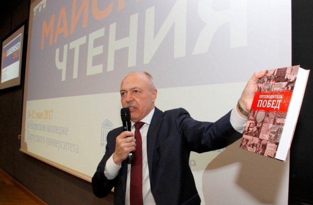 Üritus TÜ Narva Kolledžis