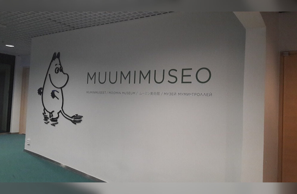 Музей Муми-троллей стал главным туристическим козырем финского Тампере