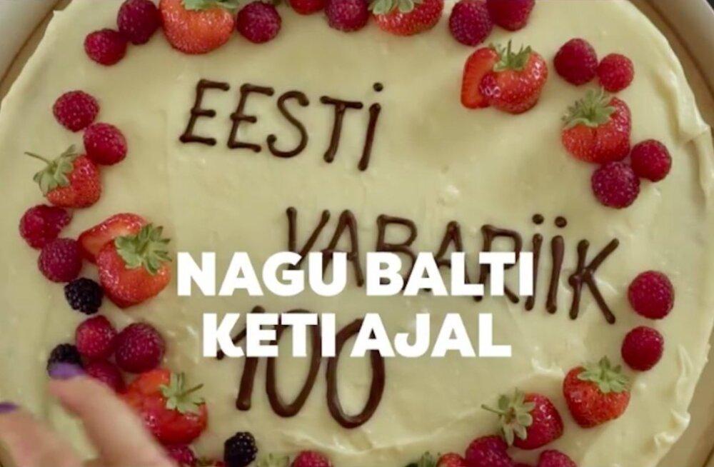 ВИДЕО: Поздравляем, Эстония! Латвия испекла к юбилею ЭР торт