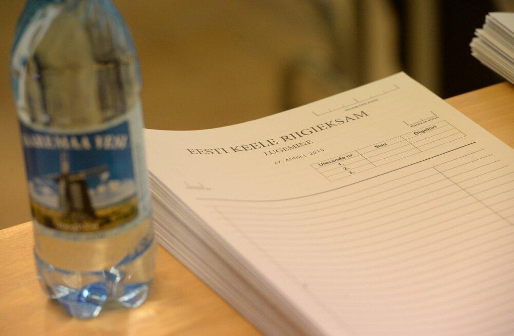 Читатель Delfi: как сдать экзамен по госязыку, если на диалоге с тобой будет эстонец?