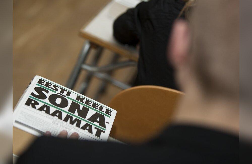 Учитель: в русской школе профессионал тот, у кого есть нужная категория по эстонскому