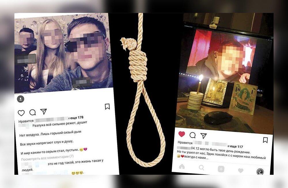 Два самоубийства молодых людей в Кохтла-Ярве подряд: родители боятся, что за этим может стоять таинственная игра