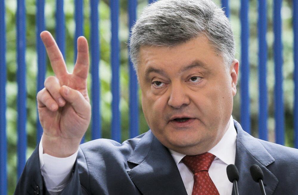 Порошенко анонсировал референдумы по вступлению в ЕС и НАТО