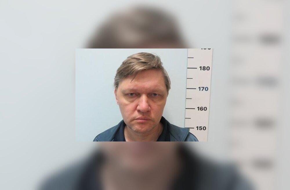 Полиция разыскивает жертв мужчины, подозреваемого в педофилии