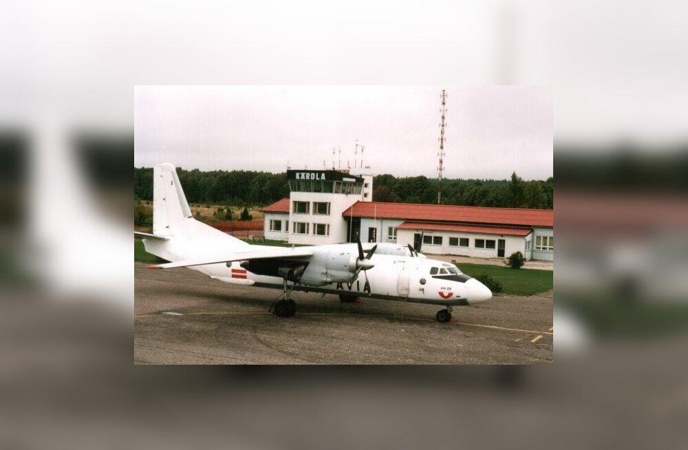 Kärdla Lennujaam (Foto: Kärdla Lennujaam)