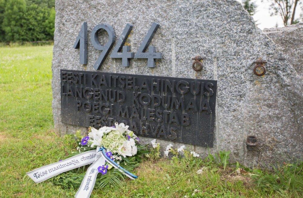 Mälestusteenistus Sinimägedes