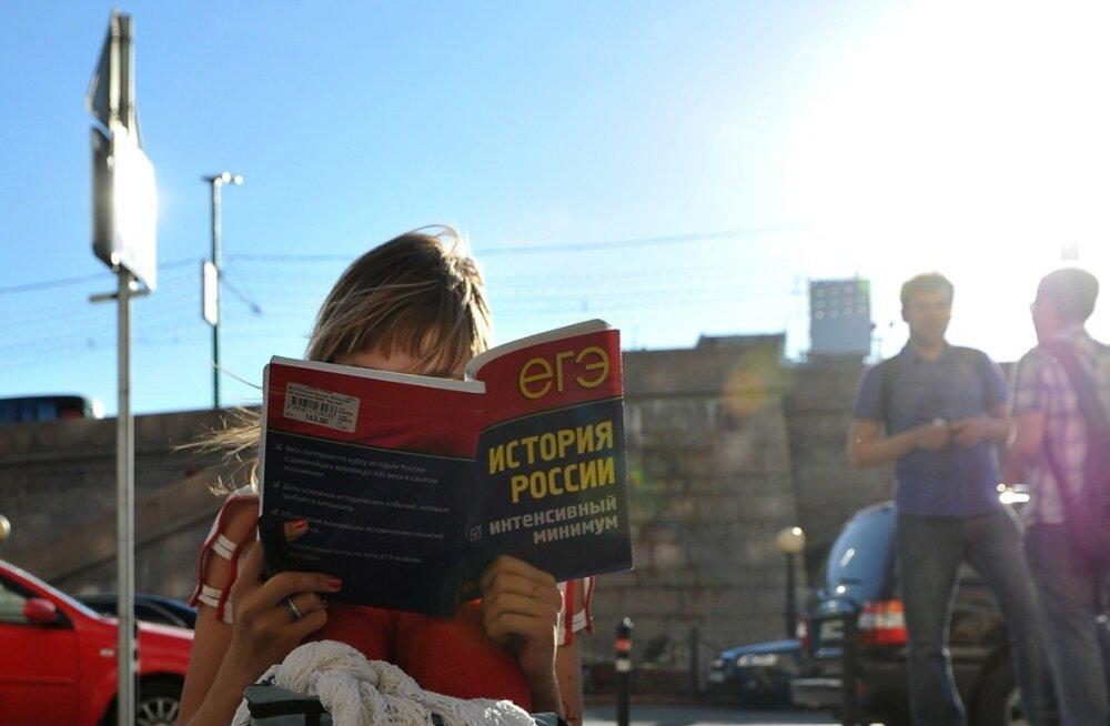 Sel aastal saavad Vene koolid uued riiklikult heaks kiidetud ajalooõpikud.
