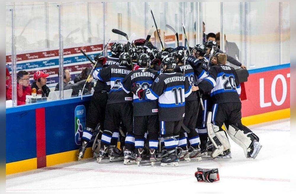 Eesti (U-18)