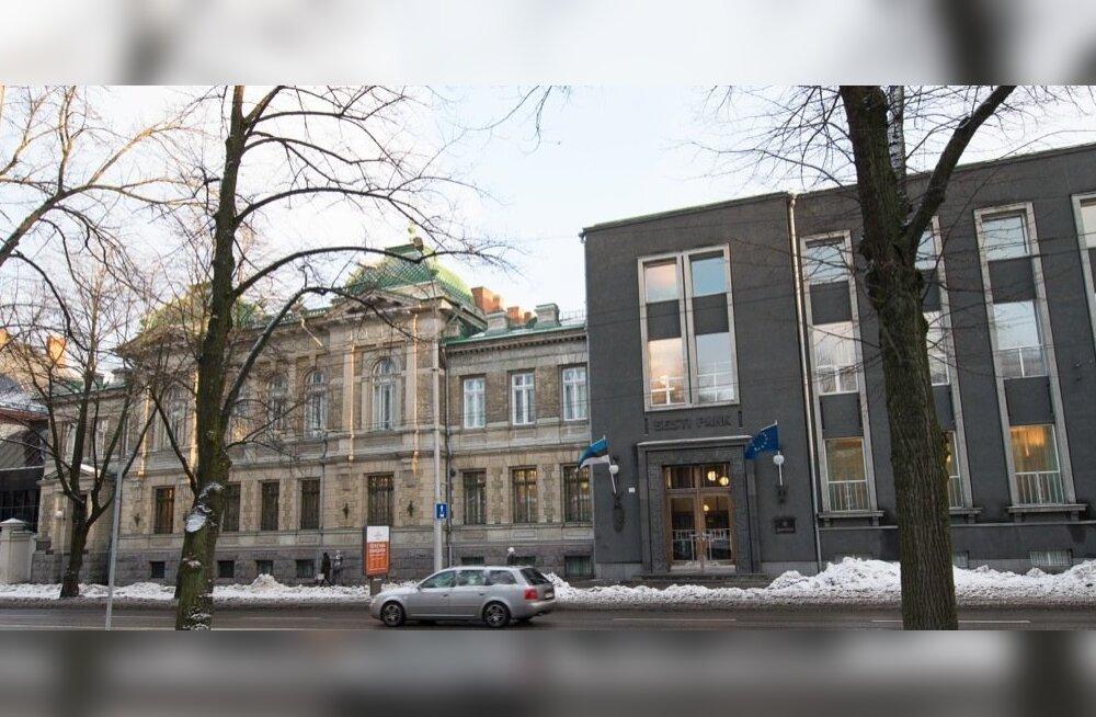 JUHTKIRI   Otsitakse Eesti Panga vapilooma