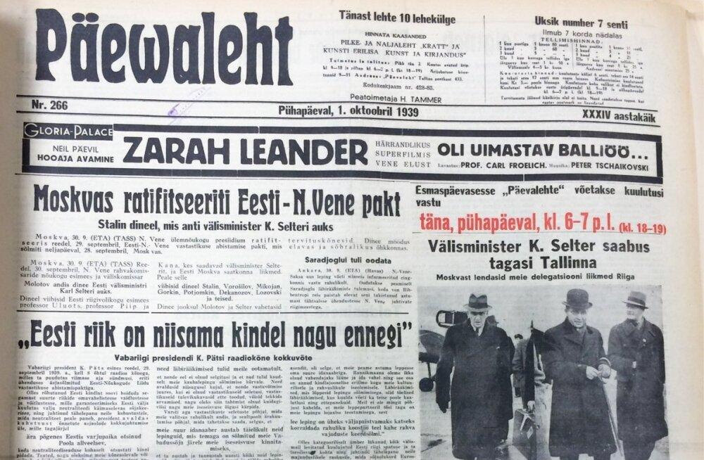Zarah Leander laulis, riigijuhid lubasid rahu, baaside lepingust rääkiva artikli kõrval ilmus uudis Soome margariinipuudusest... Tagantjärele teame, et asjad olid hoopis süngemad.