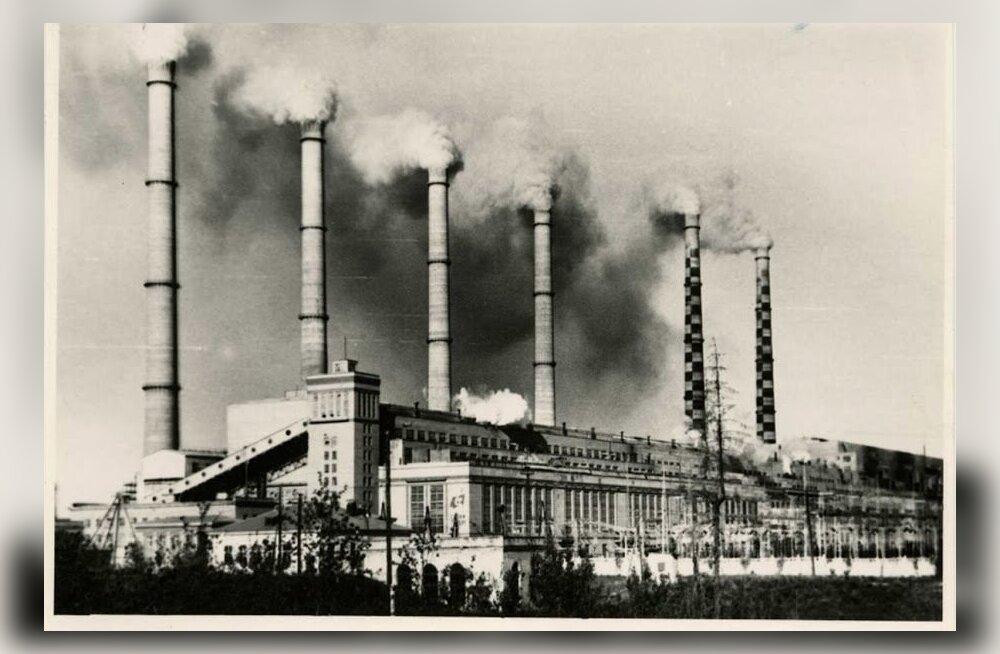 Eesti elektrijaam