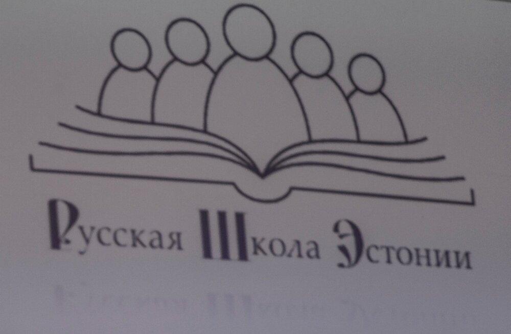 SUURED KÜSIMUSED   Raivo Vetik: mida teha vene kooliga?