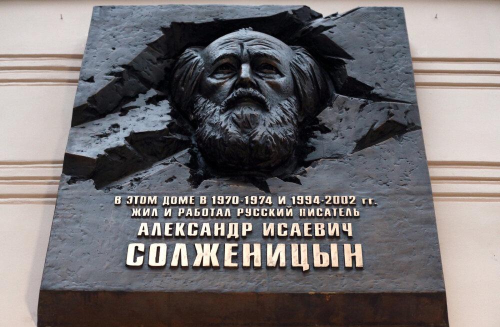 Музей Солженицына открылся в московской квартире на Тверской улице