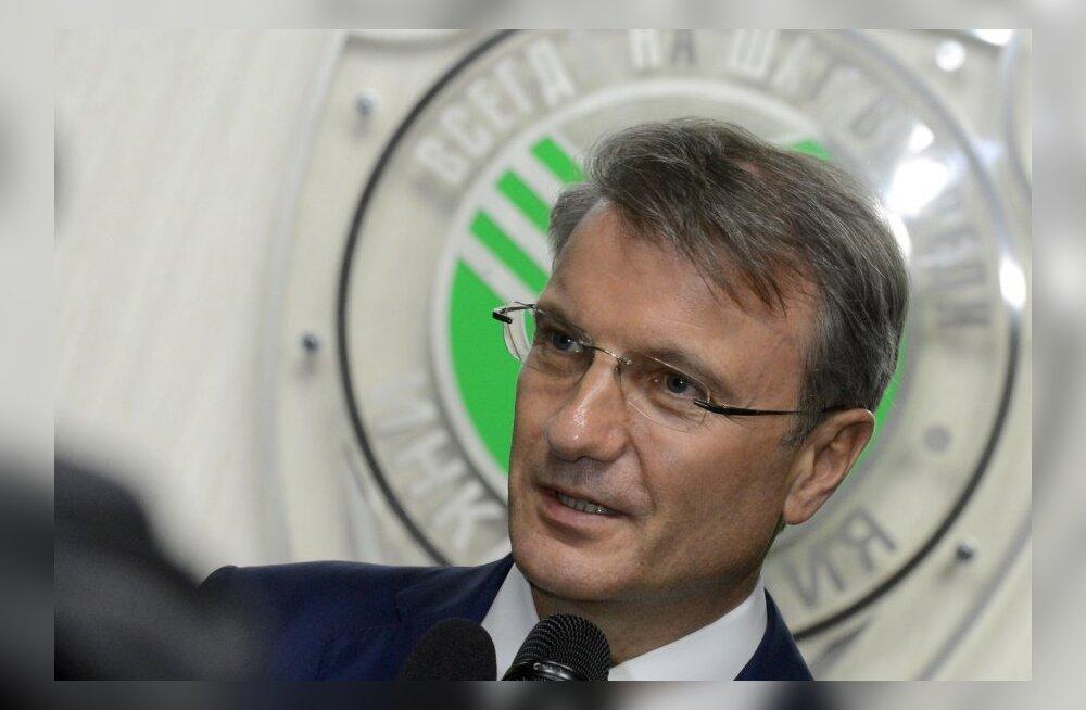 Sberbanki juht Herman Gref
