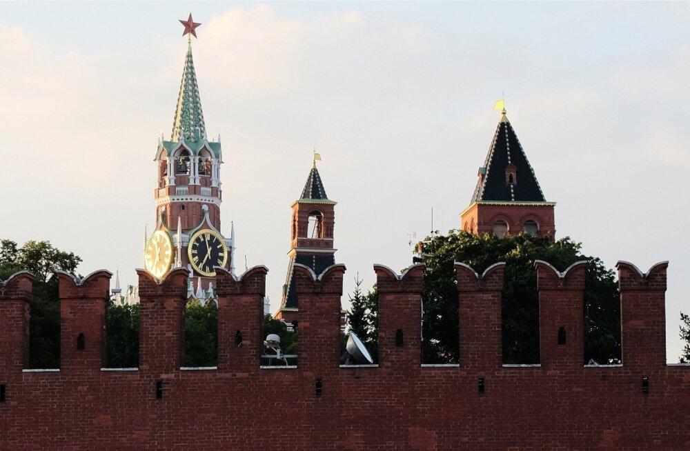Доклад Микка Маррана об агентах влияния России. В полном объеме