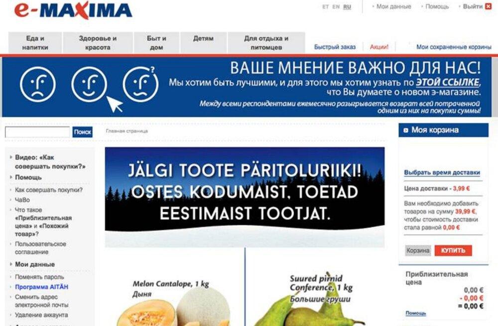 88b7a4ddb1ab Сеть Maxima открыла интернет-магазин, товары можно заказывать на дом ...