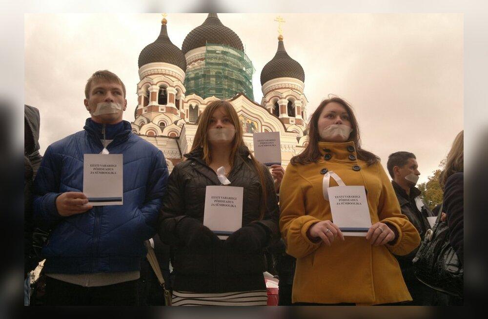 Regnum peab vene noortele suunatud netiportaali seadusevastaseks ja kallutatuks.