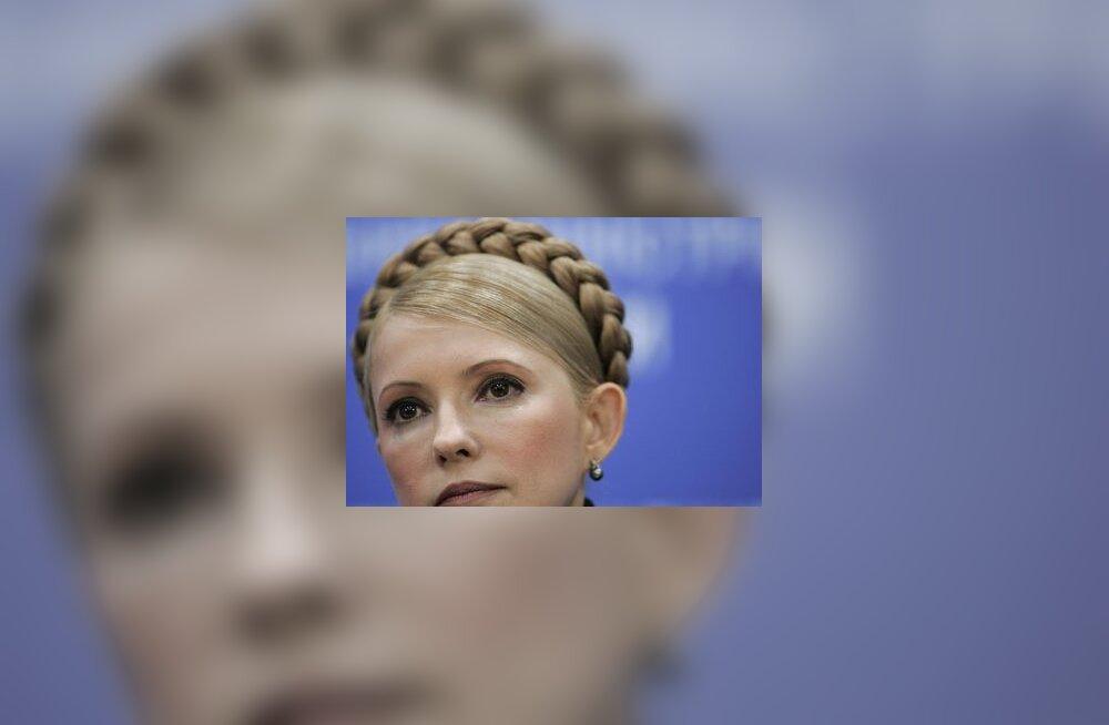 Julia Tõmošenko, Ukraina, peaminister, poliitik, ilus naine