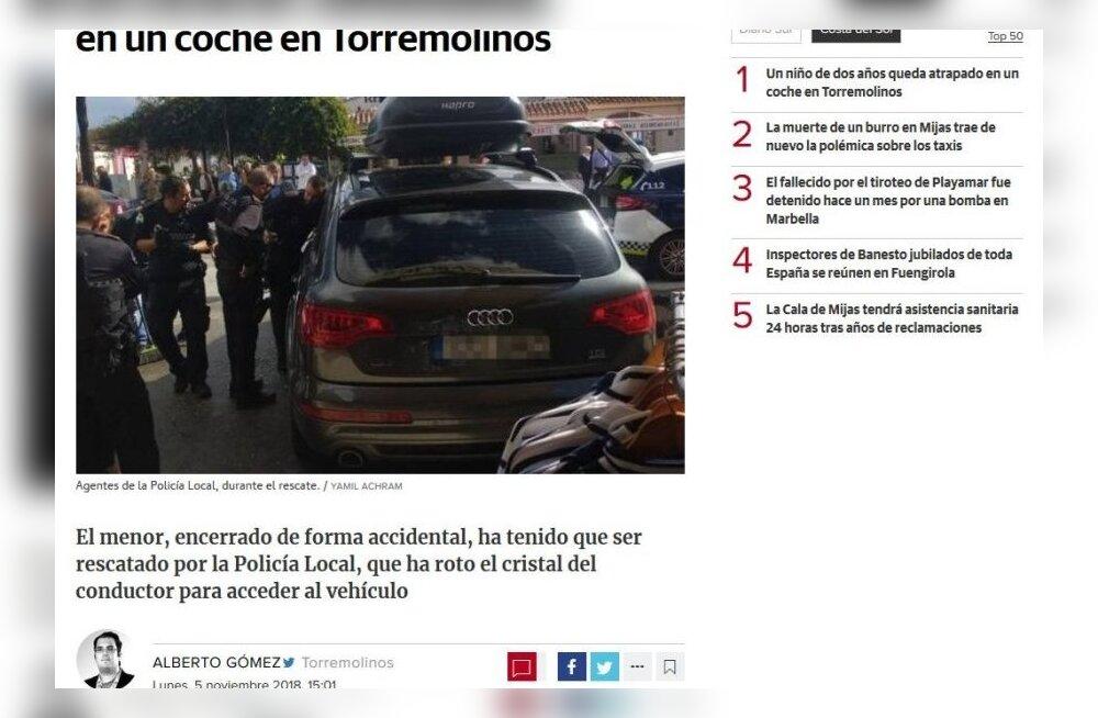 В Испании ребенок из Эстонии доигрался с ключами и оказался запертым в авто. Пришлось вмешаться полиции
