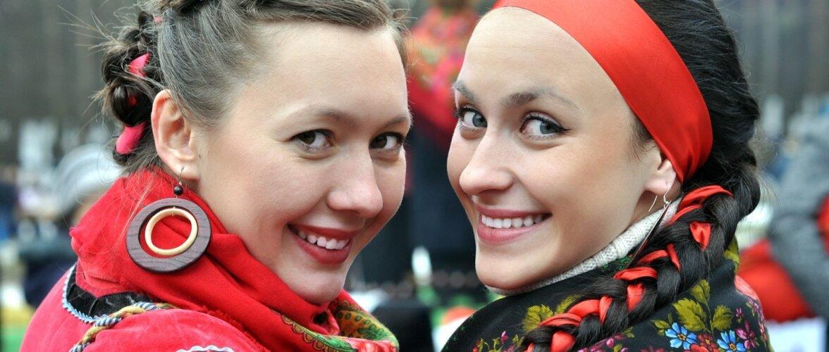 Ukraina naised