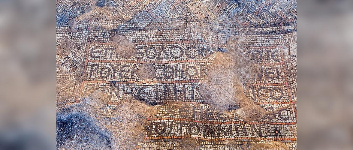В Израиле нашли христианскую мозаику возрастом в 1500 лет