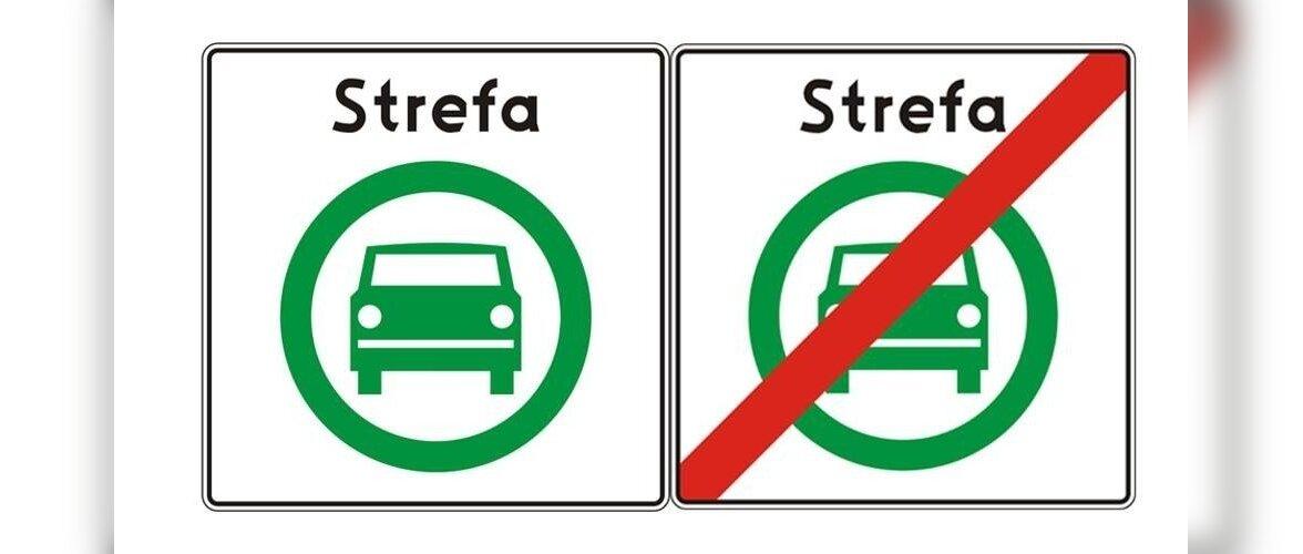На дорогах Польши появились новые знаки. За несоблюдение требований — штраф более 100 евро