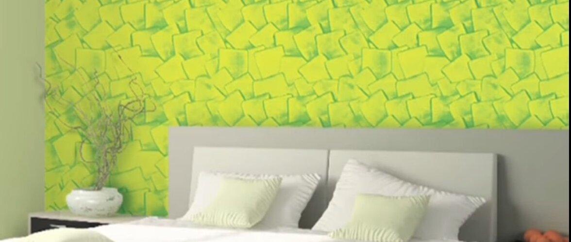 Lihtsate võtete ja abivahenditega saad tohutult põnevad seinad