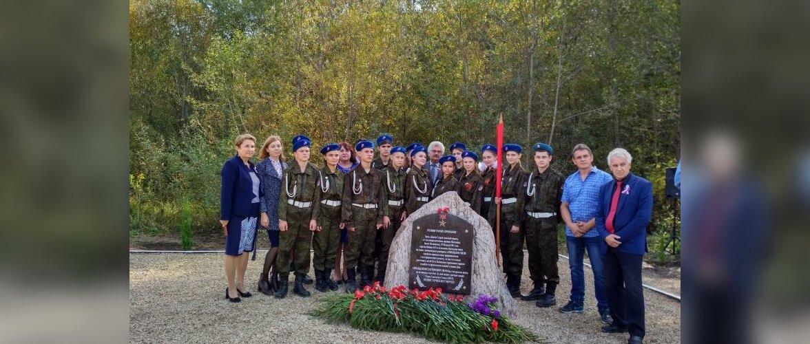 В Псковской области установили памятный знак Арнольду Мери