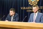 Valitsuse pressikonverents 04.02.2015