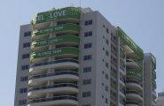 Rio olümpia sportlasküla maja, kus on end sisse seadmas Sloveenia sportlased
