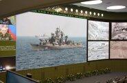 Tegelikult on see pigem kui kinosaal. Parajasti jooksevad filmid Vene sõjalaevadest Vahemerel ja õhurünnakutest Süürias.
