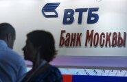 """""""ДВ"""": банк ВТБ уходит из Эстонии"""