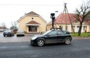 VAATA, kas sinu kodu on Google Street View's nähtav