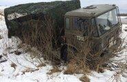 Грузовик с 20 бойцами Куперьяновского батальона съехал в канаву