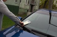 Tulevik on täna – parkimistrahvist aitab vabaneda edukas robo-jurist!