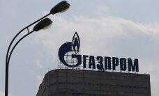 Газпром поставил очередной рекорд суточного экспорта в Европу
