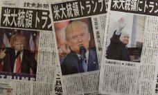 Страх и ликование: мировая реакция на победу Трампа на выборах