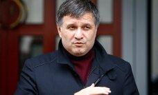 США предоставят Украине на реформы 26 миллионов долларов