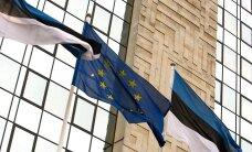 Innove, KIK и EAS хотя получить монополию на распределение европейских пособий