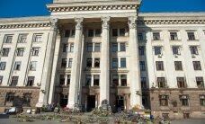 Полиция Одессы оцепила Куликово Поле из-за звонка о взрывном устройстве, найдено 3 гранаты