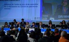 В Стамбуле открылось заседание Комитета Всемирного наследия ЮНЕСКО