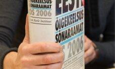 MISA заключит договоры с тремя организаторами языковых курсов
